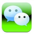 微信网页版 V2.0.0.6
