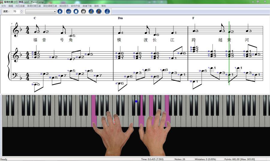 本软件专门为钢琴初学图片