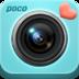POCO亲子相机V1.5.5forAndroid安卓版