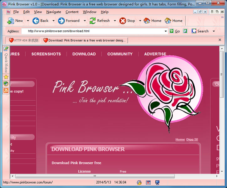 PinkBrowser 1.0.0.0 安装版