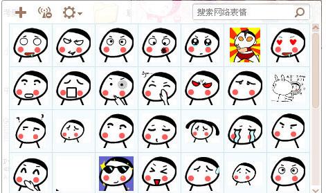 阿旺娃娃脸表情包1.0