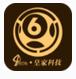 六合宝典 V4.2.0 for Android安卓版