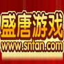 盛唐游戏大厅(盛唐游戏中心) 2013 官方正式版