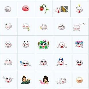 梦想世界QQ表情包 1.0 安装版