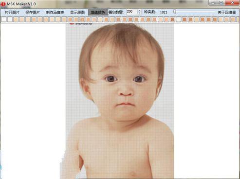 四维星马赛克图片制作软件