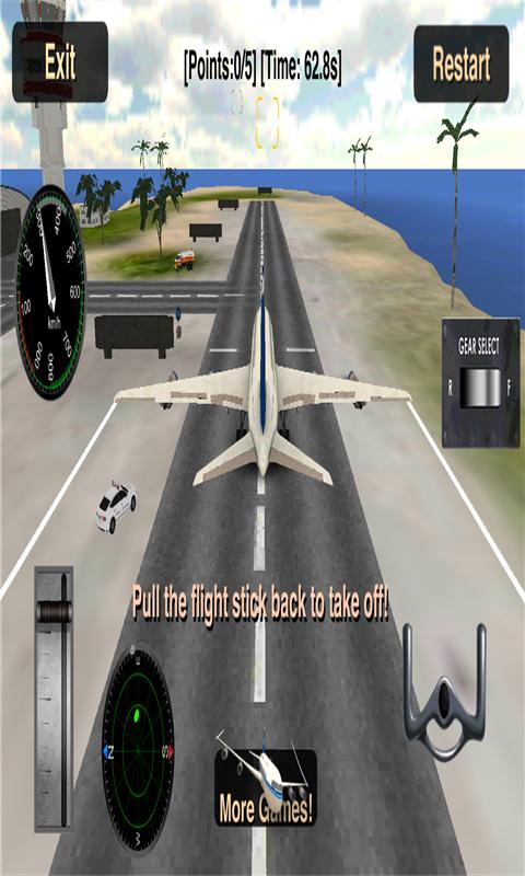 手游频道 手机游戏 赛车竞速 开飞机3d  游戏截图