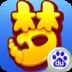 梦幻西游 V1.128.0 for Android安卓版