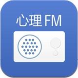 心理电台V2.4.0foriPhone