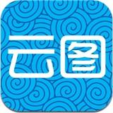 云图青岛V1.1foriPad