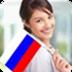 俄语词典 V2.0.0.1 for Android安卓版
