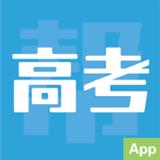 高考帮 V1.1.1 for Android安卓版