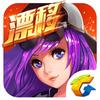 天天飞车 V2.0.0 for iPhone