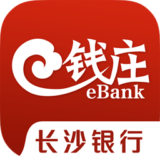 长沙银行e钱庄V2.2forAndroid安卓版