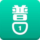 普通话学习1V3.8forAndroid安卓版