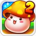 冒险王2 V2.17.060 for Android安卓版