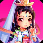 梦回西游 V1.0 for iPhone