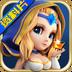 刀塔传奇(决战圣域) V4.0.6 for Android安卓版