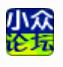 小众QQ群成员提取工具1.0绿色免费版