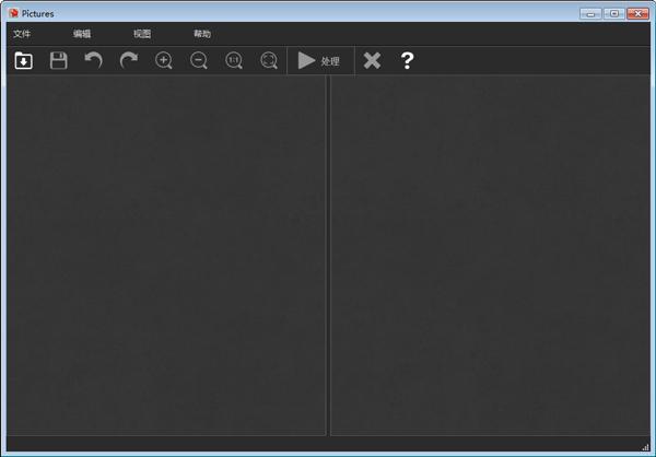 PhotoScissors(智能抠图软件)