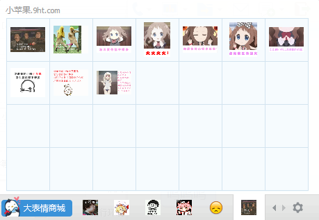 小苹果qq表情头发一坨的表情包图片