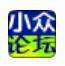小众新浪微博抢红包辅助1.1绿色免费版