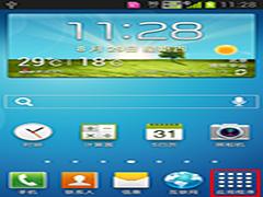 安卓手机显示手机电量百分比方法