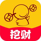 挖财记账理财 V11.41.5 for Android安卓版