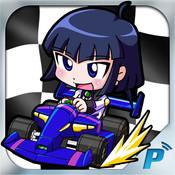 可爱卡丁车V1.0.0foriPhone