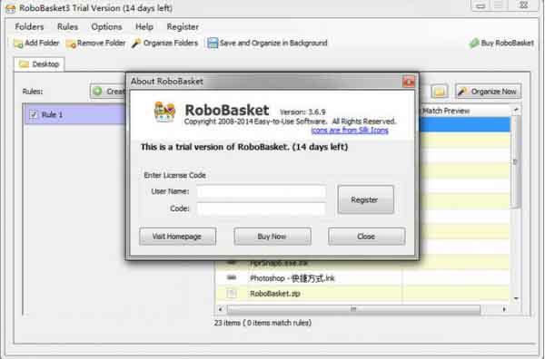 robobasket(文件整理分类软件)