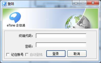 中国移动企业短信平台图片