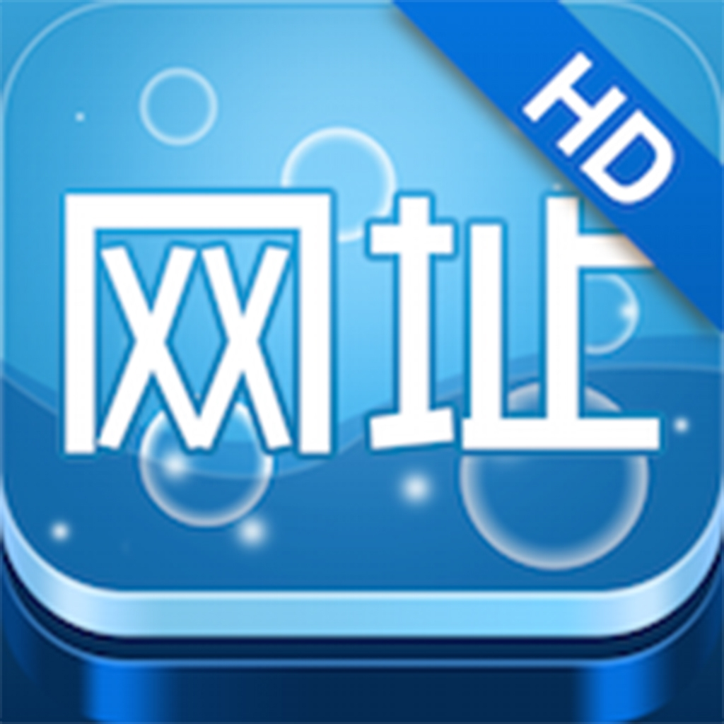 彩虹浏览器 V5.3.2 for iPad