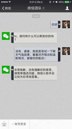 微信聊天气泡素材_微信灰色对话气泡下载