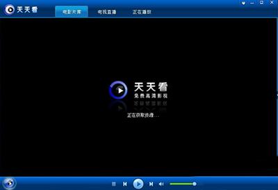 亚洲视频天天综合_天天看提示视频格式不正确怎么办