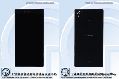 索尼Xperia Z5尊享版