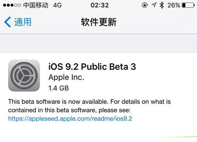 iOS9.2 Beta 3