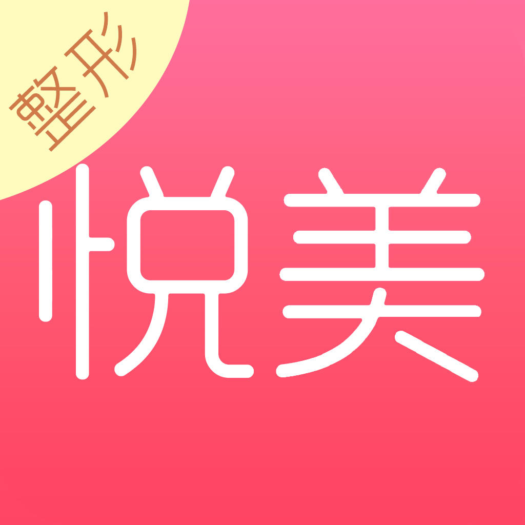 悦美 V5.9.5 for iPad