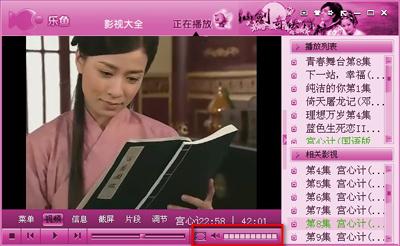乐鱼影音盒企鹅电竞万王之王v影音图片
