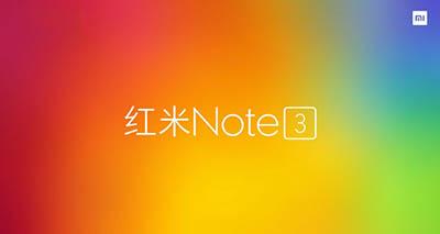 红米Note3