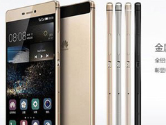华为手机哪一款最好?华为最受欢迎的智能手机推荐