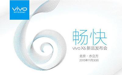 vivo X6邀请函