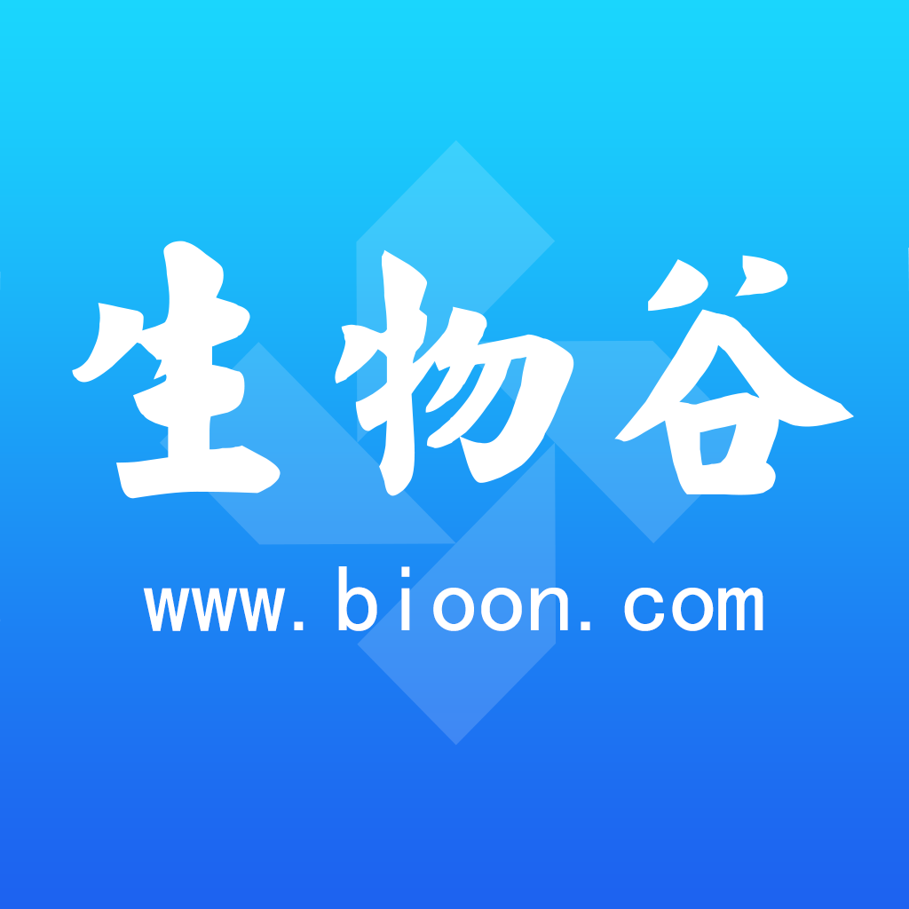 生物谷资讯 V5.3.2 for iPad