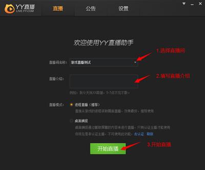 网络红人:yy官网直播:就有些小人思挑事