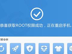 金立M3获取ROOT权限的简单方法