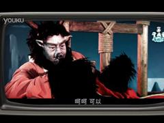 手游《大话西游》话时代全息动画首秀视频