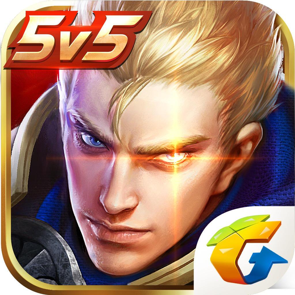 王者荣耀 V1.3.7 for iPhone