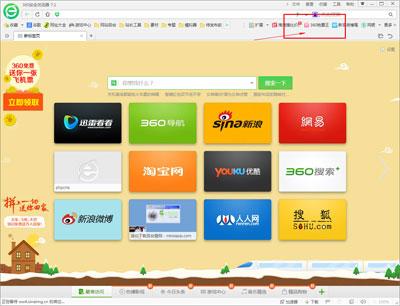 抢票软件 12306抢票软件 v1 版   安下载