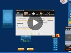 手游《欢乐斗地主》刷豆视频教程