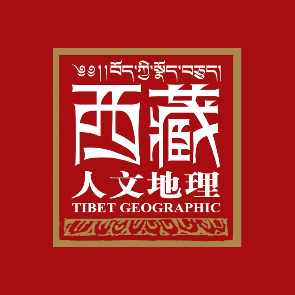 西藏人文地理HD V2.5.3 for iPad