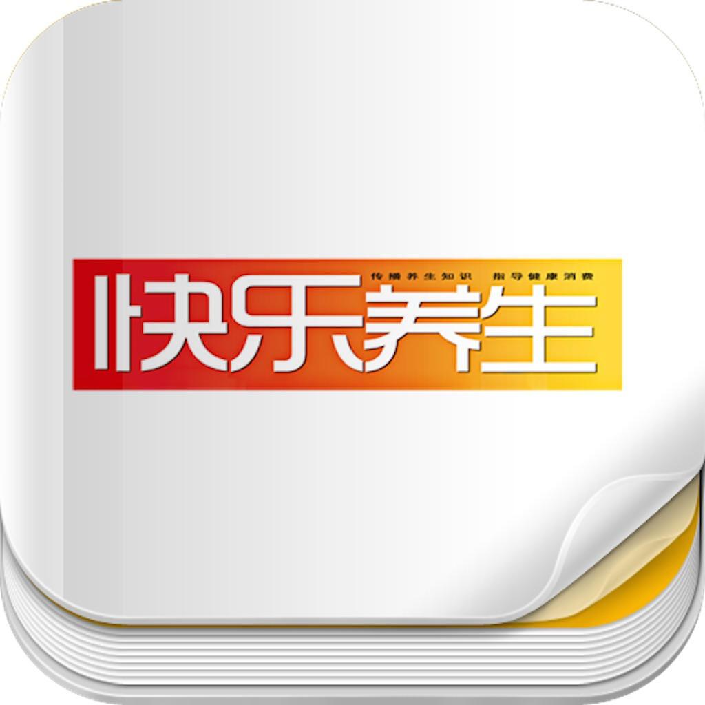 杂志快乐养生 V6.8.0 for iPad