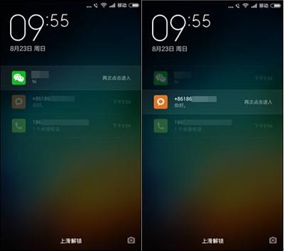 如果给手机设置了密码,那么在锁屏界面上通过上滑,就来到了输入